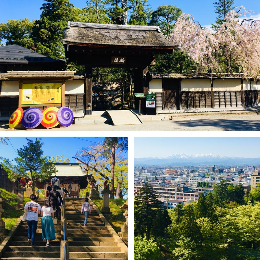 Alrededores del castillo de Aizu-Wakamatsu