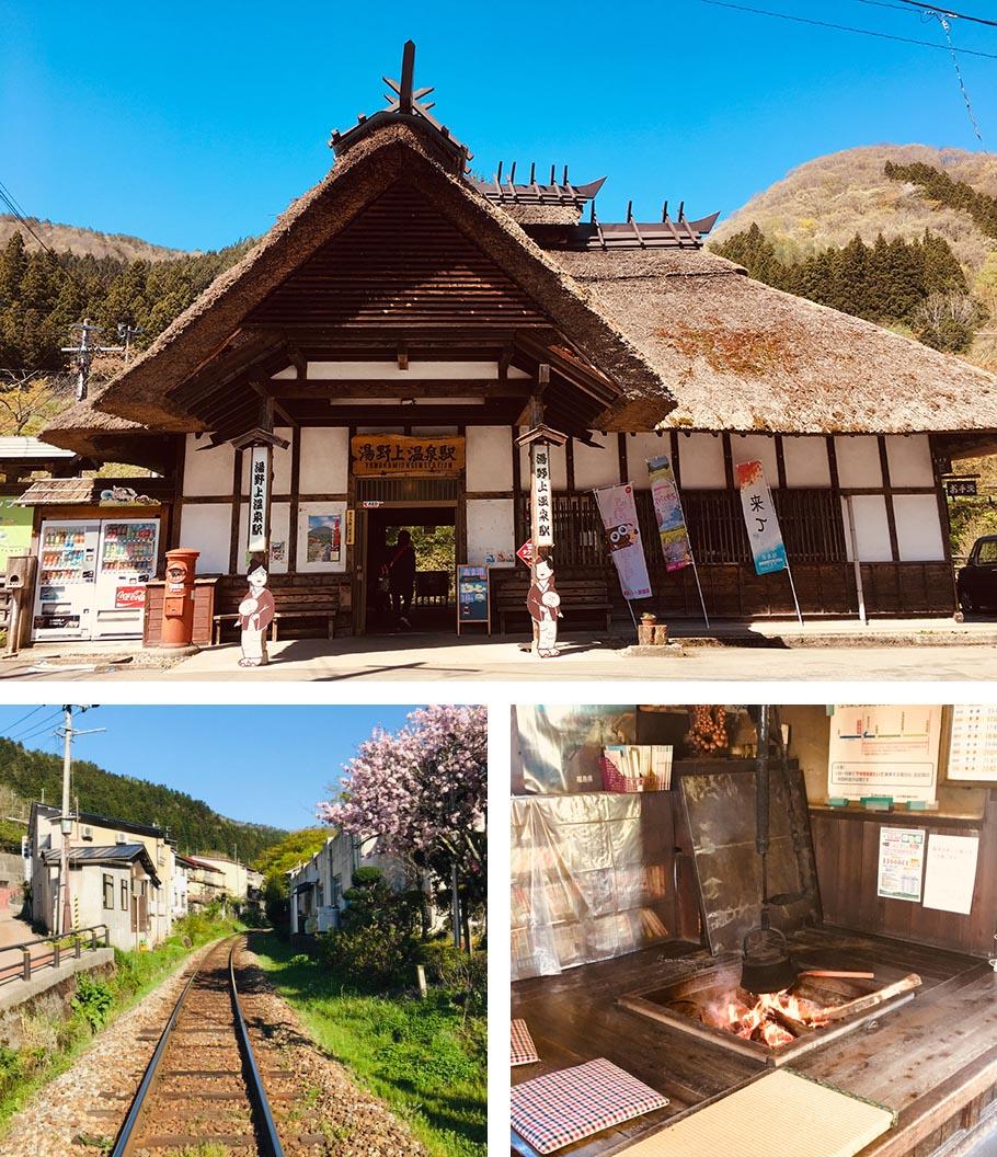 Estación de Yunokamionsen