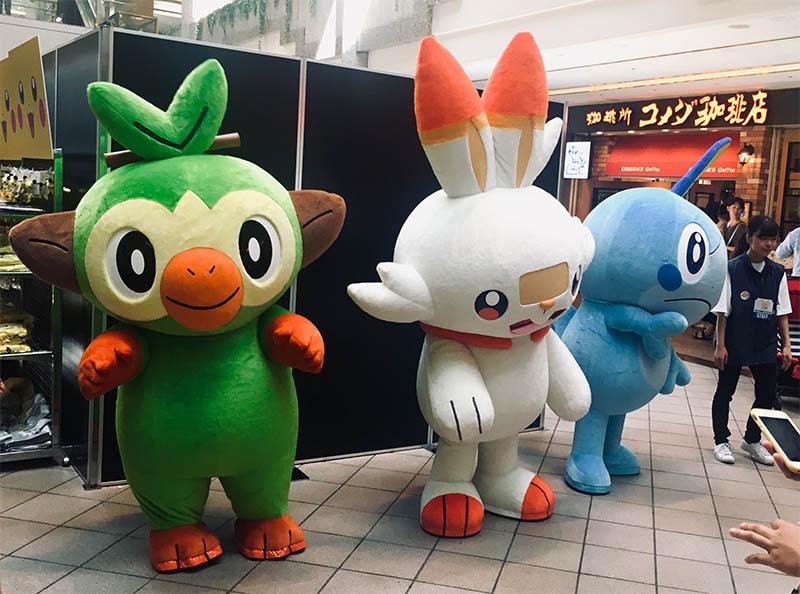 Pokémon iniciales Escudo y Espada